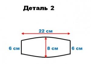 деталь 2