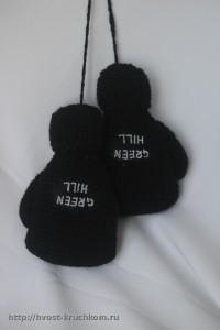 Вязаные боксерские перчатки