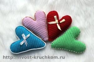 Вязаные крючком сердечки ко дню Святого Валентина